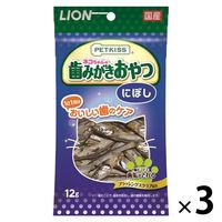 ペットキッス(PETKISS)猫用 オーラルケア にぼし 12g 1セット(3袋) ライオン商事