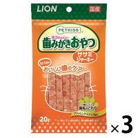 ペットキッス(PETKISS)猫用 オーラルケア ササミジャキー 20g 1セット(3袋) ライオン商事