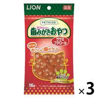 ペットキッス(PETKISS)猫用 オーラルケア ササミプチロール 16g 1セット(3袋) ライオン商事