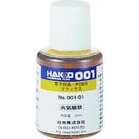 白光(HAKKO) 白光 ハッコー001 30CC ハケ付 001-01 1個 835-6848(直送品)