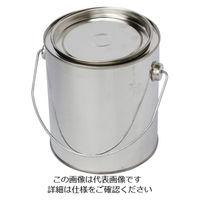 インダストリーコーワ KOWA 空缶無地1L手付シングル 11077 1缶 806-6303 (直送品)
