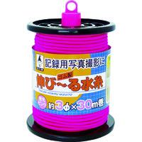 たくみ 伸び〜る水糸ピンク 1275 1個 828-3927 (直送品)