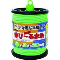 たくみ 伸び〜る水糸グリーン 1280 1個 828-3928 (直送品)