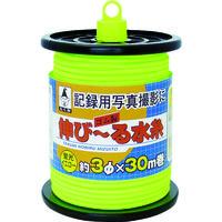 たくみ 伸び〜る水糸イエロー 1270 1個 828-3926 (直送品)