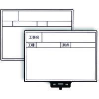 マイゾックス(Myzox) マイゾックス ハンドプラスボード ホワイトタイプ HP-W5 221302 1個 835-3106(直送品)