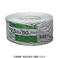 ユタカメイク(Yutaka) ユタカメイク 荷造り紐 紙ヒモ #15×約50m ホワイト M152-1 1巻(50m) 828-0811(直送品)