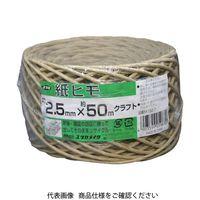 ユタカメイク(Yutaka) ユタカメイク 荷造り紐 紙ヒモ #15×約50m クラフト M-152-7 1巻(50m) 828-0812(直送品)