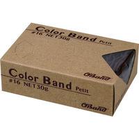 共和(KYOWA) オーバンド カラーバンド プチ 30g箱 #16 チョコレート GGC-030-CH 1箱(30g) 836-5118(直送品)