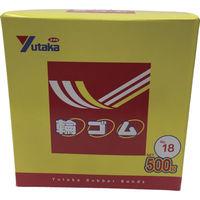 ユタカメイク(Yutaka) ユタカメイク 輪ゴム箱入り #18 500g TTB-1850 1箱(500g) 835-4753(直送品)