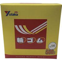 ユタカメイク(Yutaka) ユタカメイク 輪ゴム箱入り #14 500g TTB-1450 1箱(500g) 835-4745(直送品)