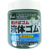ユタカメイク(Yutaka) ユタカメイク ゴム 液体ゴム ビンタイプ 250g入り 黒 BE-1 BK 1個 494-8491(直送品)