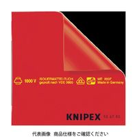 KNIPEX(クニペックス) KNIPEX 絶縁シート 10000×1000mm 986715 1個 836-8975(直送品)