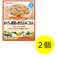 ハッピーレシピ まぐろと根菜の炊き込みごはん (12ヵ月頃から) 120g×6個