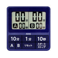 AIVIL 15秒ダブルタイマー T-551NVT ネイビー 4536117024418 (取寄品)