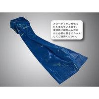 フナイ産業 ハトメナシートLONG #3000 約2.7X50m ブルー HATOMENASHEET-LONG2750 (直送品)