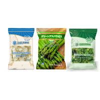 ベジーマリア 便利な冷凍野菜3種セット(直送品)
