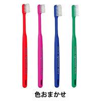 歯科医院取扱品 DENT.EX システマ 44H 1セット(3本) ライオン 歯ブラシ