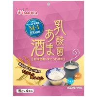 乳酸菌あま酒 130119 1袋(18g×4包入) 今岡製菓(取寄品)