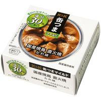 国分 KK 缶つまマイルド 国産焼鳥 直火焼 たれ味 1セット 3個