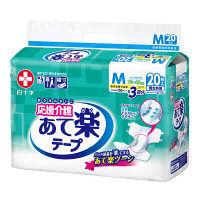白十字 応援介護 あて楽 テープ止めタイプ Mサイズ 35435 1パック(20枚入)