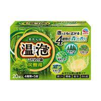 温泡 こだわり森 炭酸湯 4種アソート 1箱(20錠入) アース製薬