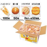 亀田のおせんべいキッズボックス 1箱(250袋入) 亀田製菓