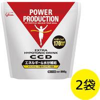 パワープロダクション CCDドリンク 大袋(10リットル用/900g)×2袋 江崎グリコ