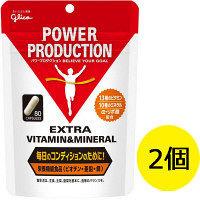 パワープロダクション エキストラビタミン&ミネラル 2個(160粒)