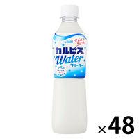アサヒ 飲料 商品