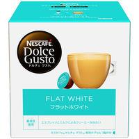 ネスカフェ ドルチェグスト専用カプセル フラットホワイト 1箱(16杯分)