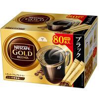 【スティックコーヒー】ネスカフェ ゴールドブレンド スティックブラック 1箱(90本入)