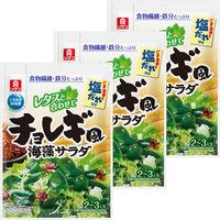 理研ビタミン チョレギ風海藻サラダ(ごま油香る塩だれ付き)33g 1セット(3個)
