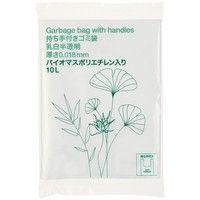アスクル オリジナル持ち手付きゴミ袋 乳白半透明10L PAJE4 1パック(30枚入)