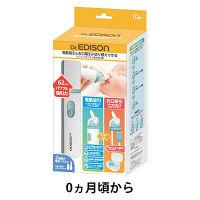 ドクターエジソン エジソンのすっきり鼻水吸引器 1本 ケイジェイシー