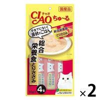 いなば CIAO ちゅーる 猫用 総合栄養食 とりささみ 国産(14g×4本) 2袋 <ちゅ~る>