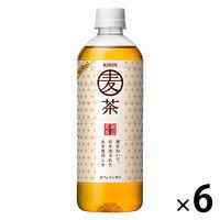 キリン 麦茶 600ml 1セット(6本)