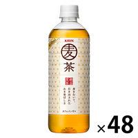 【ASKUL】伊藤園 おーいお茶 緑茶 350ml 1箱(24本入) 通販 ...