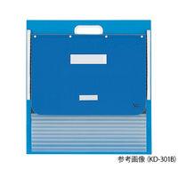 ケルン(KERUN) カーデックス(ソフトタイプ・PP製ポケット) A3・A4(タテ2面) ブルー KD-301B 1個 7-2808-01(直送品)
