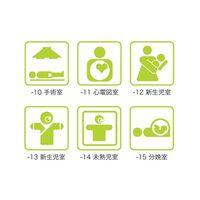 光(ヒカリ) サインプレート(カッティングシート仕上げ) 分娩室 100×100mm 1枚 7-4171-15 ナビスカタログ(直送品)