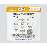 船山 災害用レトルト食品 野菜スープ 50袋入 7043408 1箱(50袋) 3-4647-08(直送品)