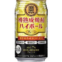樽熟成焼酎ハイボールプレーン 24缶