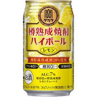樽熟成焼酎ハイボール <レモン> 6缶