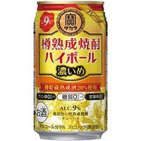 樽熟成焼酎ハイボール濃いめプレーン3缶