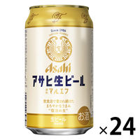 アサヒビール アサヒ生ビール 350ml×24缶