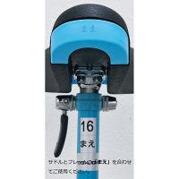 トーエイライト ノーパンク一輪車20青 T2498B(取寄品)