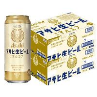 アサヒ生ビール500ml×48