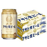 アサヒビール アサヒ生ビール 350ml×48 缶