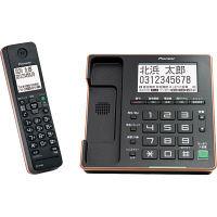 パイオニア デジタルコードレス留守番電話機 受話子機タイプ ブラック TF-FA75S(B) 1台  (直送品)