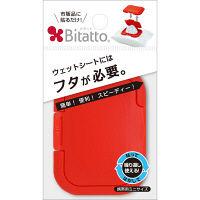 ビタット(bitatto) ウェットテュッシュふた ミニ ポップレッド 1個 テクセルジャパン