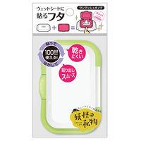 ビタット(bitatto) ウェットテュッシュふた プラス 妖怪の私物 ホワイト&グリーン 1個 テクセルジャパン